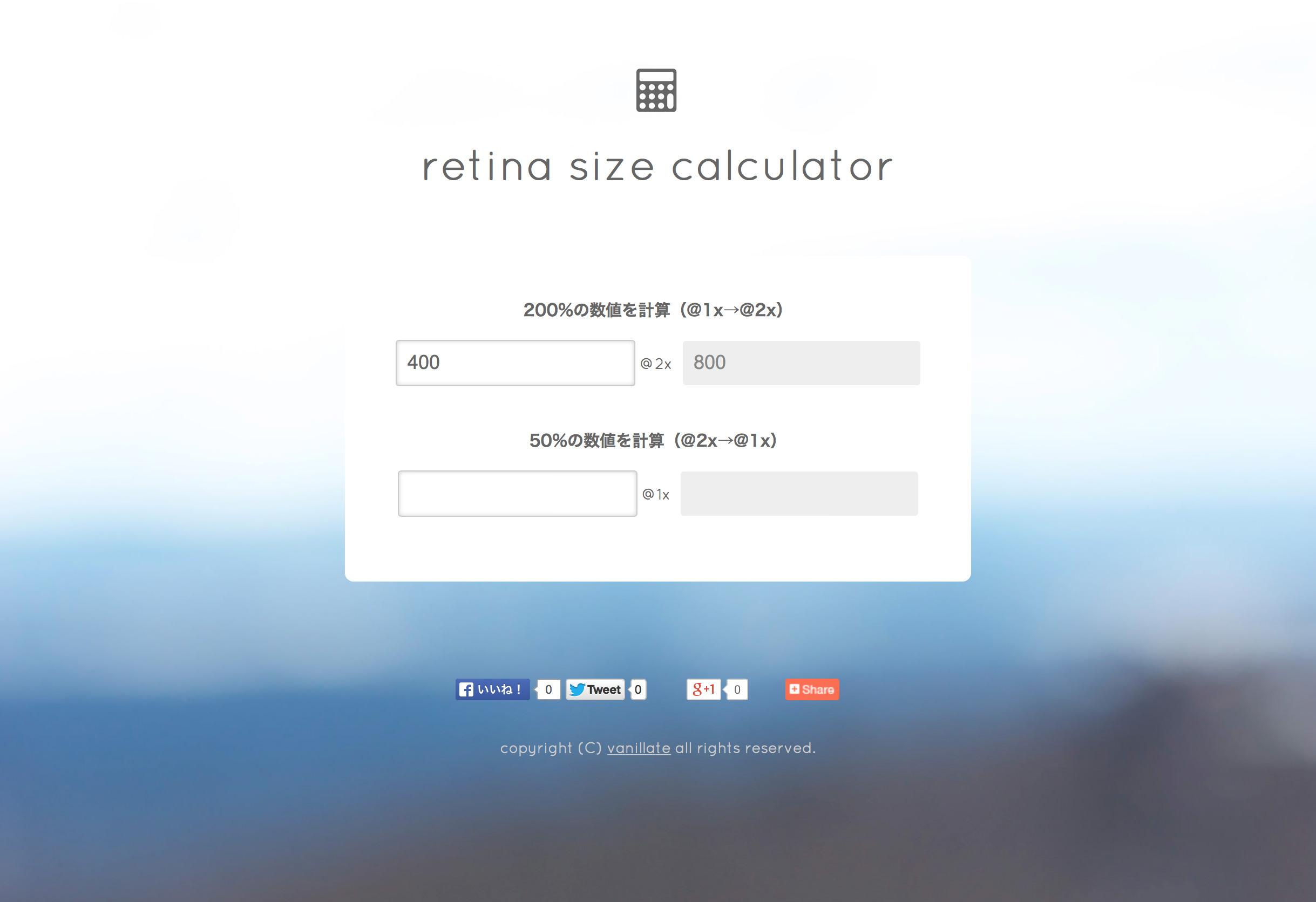 retinacalc.jpg