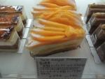 クリームチーズとマンゴータルト