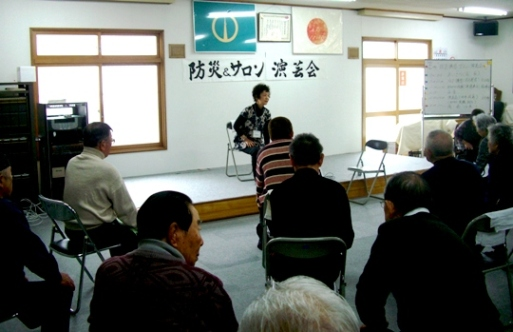 2015-02-21karoyaka11.jpg
