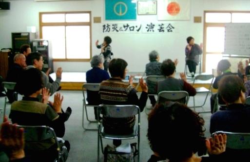 2015-02-21karoyaka55.jpg
