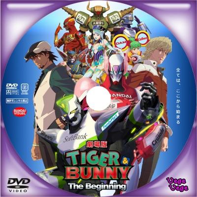 劇場版 TIGER BUNNY -The Beginning-