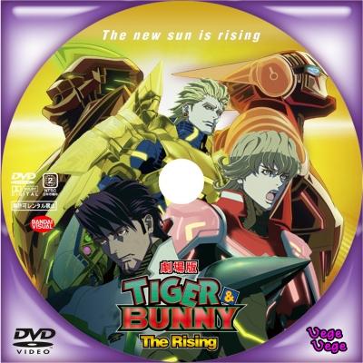 劇場版 TIGER BUNNY -The Rising-