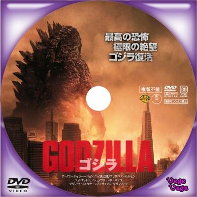 GODZILLA ゴジラ[2014] D3