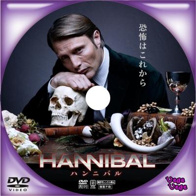 ハンニバル 1 D