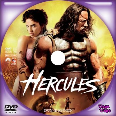 ヘラクレス D2