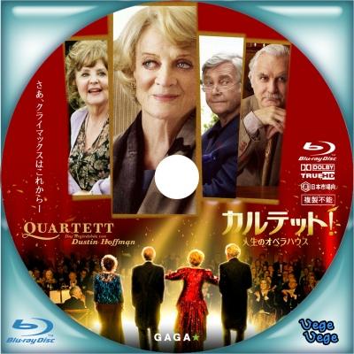 カルテット!人生のオペラハウス B