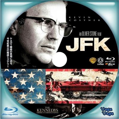 JFK B