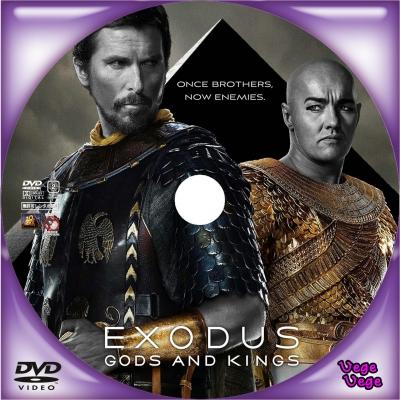 エクソダス:神と王 D2