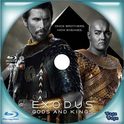 エクソダス:神と王 B2