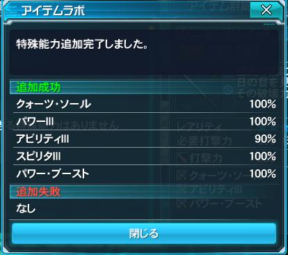 打撃100