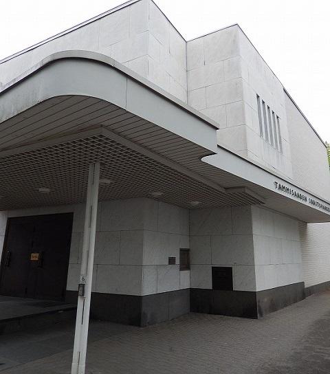 Aalto設計の銀行