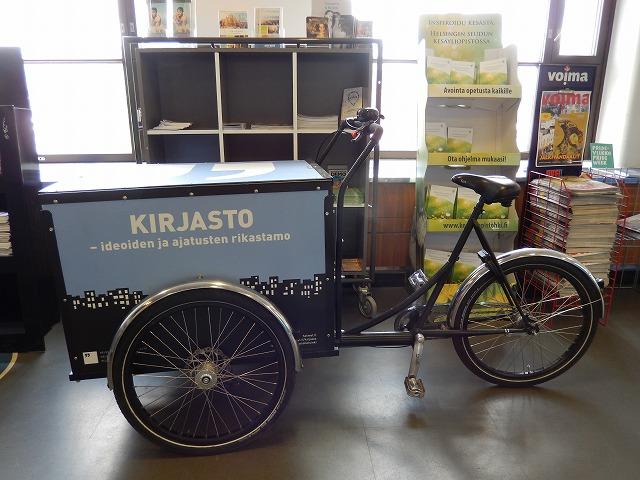 図書館の自転車