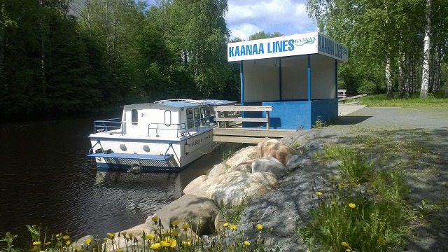 川下りボート