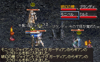 20150528-1.png