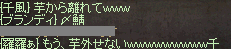 20150528-2.png