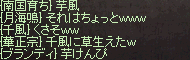 20150528-3.png