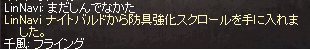 20150608-3.png