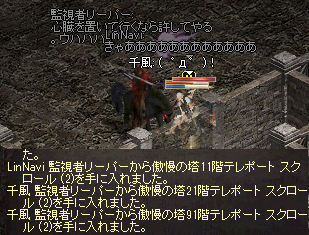 20150608-6.png
