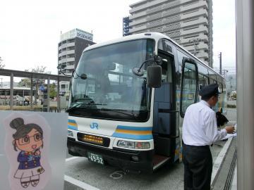 JRバス松山行きバス 980円_convert_20150422230909