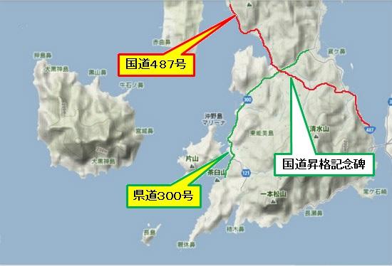 5)大柿町南部 国道487・県道300
