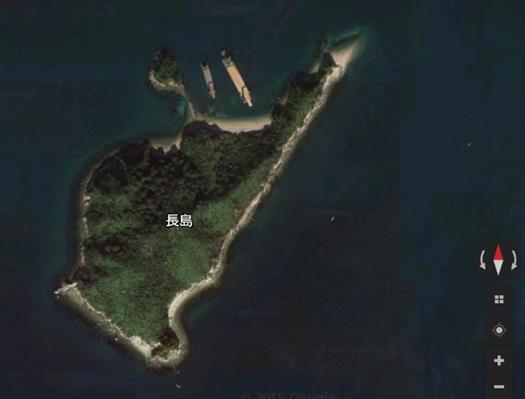長島・我島(グーグル)