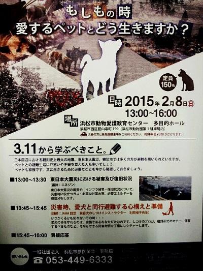 2015-01-09