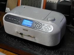 SONY ZS-R100CP -2