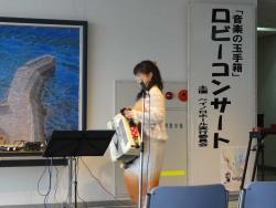 川尻公民館オカリナコンサート20150530-2b
