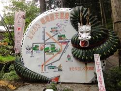 鳴滝露天温泉オカリナコンサート20150523-2