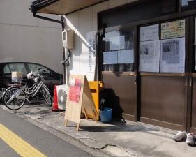 東広島うたごえ喫茶こむこむ20150328-1