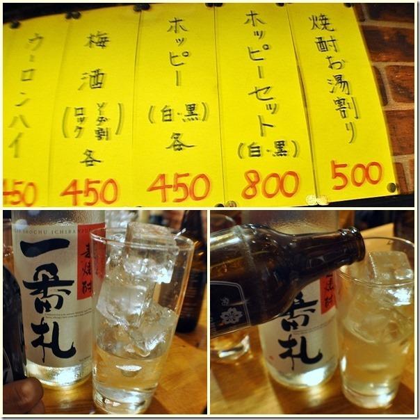 saitamaya2