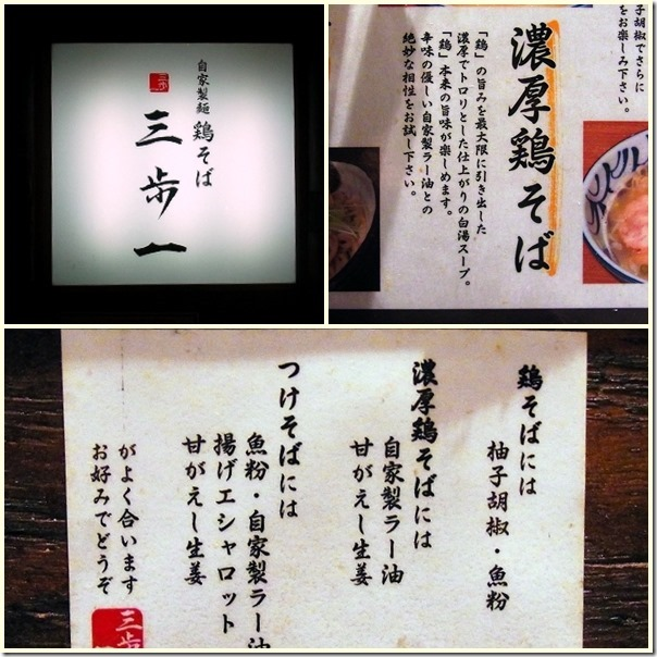 sanbuishi2