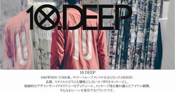 TOP_10DEEP-3_20150324182028540.jpg