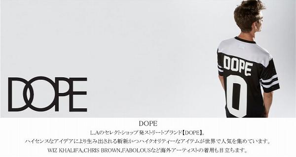 TOP_DOPE_2.jpg