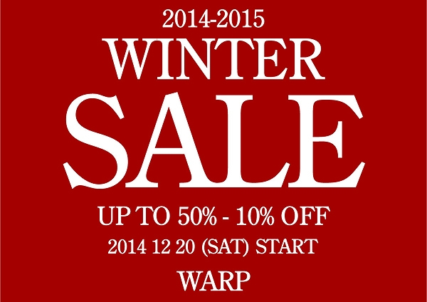 sale2014wniterblog.jpg