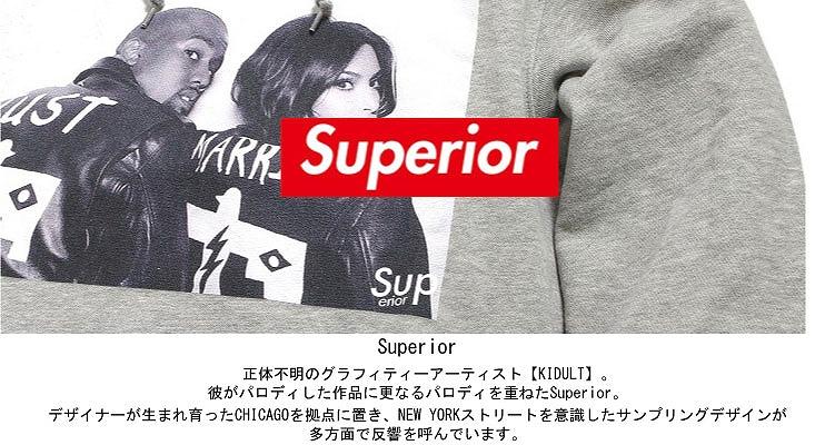 superior_top.jpg