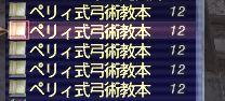 20141216175532f6f.jpg