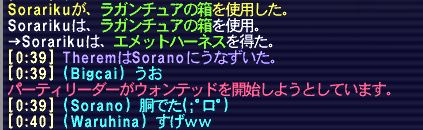 2014121901463118a.jpg