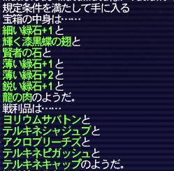 yorusukaa.jpg