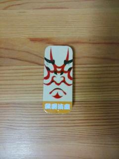 歌舞伎座土産