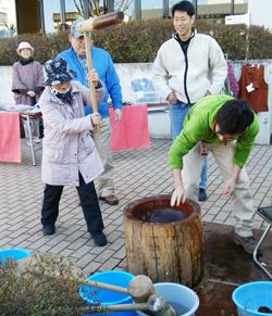 yukinoshita-1.jpg