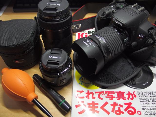 PC200094.jpg