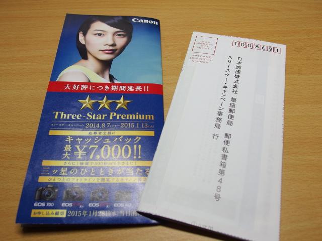 PC200095.jpg