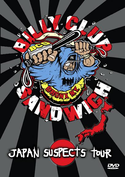 BCS DVD Cover 72dpi