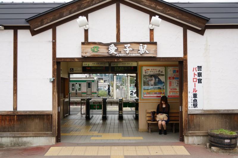 ayashi_st.jpg