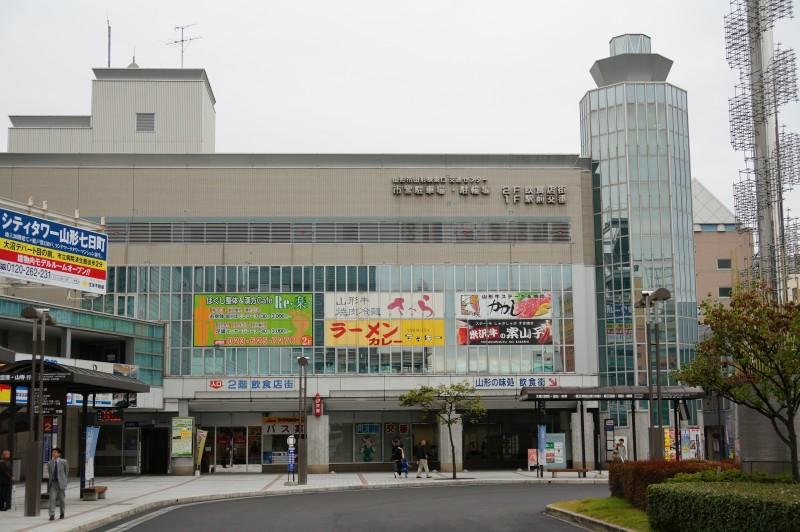 yamagata_st1.jpg