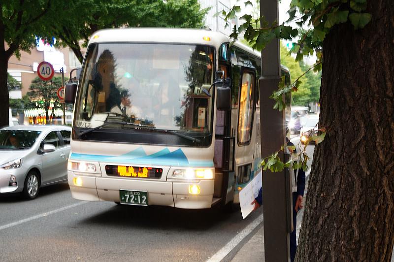 yamako_bus.jpg