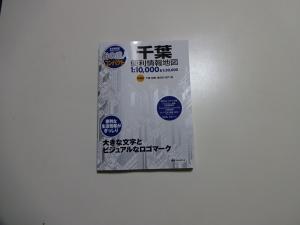 DSC011760001.jpg