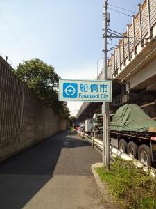 DSC012110016.jpg