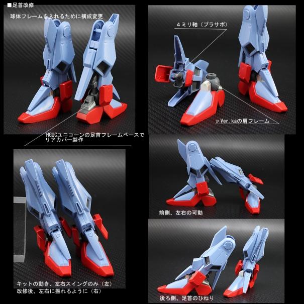 mk3ashikubi1.jpg